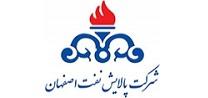 پالایشگاه نفت اصفهان